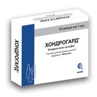Хондрогард, р-р для в/м введ. 100 мг/мл 1 мл №10 ампулы