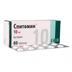 Спитомин, табл. 10 мг №60