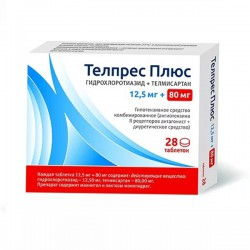 Телпрес Плюс, табл. 12.5 мг+80 мг №28