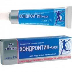 Хондроитин-АКОС, мазь д/наружн. прим. 5% 50 г №1