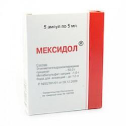 Мексидол, р-р для в/в и в/м введ. 50 мг/мл 5 мл №5 ампулы